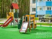 Квартиры,  Новосибирская область Новосибирск, цена 2 345 000 рублей, Фото
