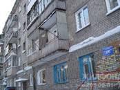 Квартиры,  Новосибирская область Новосибирск, цена 2 015 000 рублей, Фото