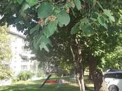 Квартиры,  Новосибирская область Новосибирск, цена 2 460 000 рублей, Фото