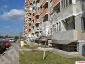 Квартиры,  Краснодарский край Краснодар, цена 1 425 000 рублей, Фото