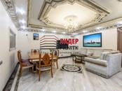 Квартиры,  Москва Аэропорт, цена 25 300 000 рублей, Фото