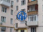 Квартиры,  Москва Университет, цена 11 500 000 рублей, Фото