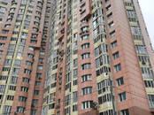 Квартиры,  Московская область Красногорск, цена 8 750 000 рублей, Фото