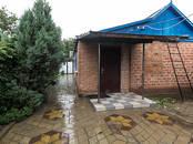 Дома, хозяйства,  Краснодарский край Краснодар, цена 3 610 000 рублей, Фото
