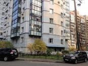 Офисы,  Санкт-Петербург Удельная, цена 140 000 рублей/мес., Фото