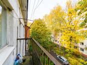Квартиры,  Московская область Лобня, цена 1 400 000 рублей, Фото