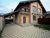 Дома, хозяйства,  Краснодарский край Краснодар, цена 4 410 000 рублей, Фото