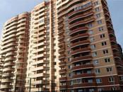 Квартиры,  Краснодарский край Краснодар, цена 3 920 000 рублей, Фото