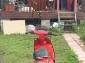 Мопеды Yamaha, цена 17 000 рублей, Фото