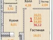 Квартиры,  Воронежская область Воронеж, цена 1 852 755 рублей, Фото