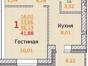 Квартиры,  Воронежская область Воронеж, цена 1 927 870 рублей, Фото