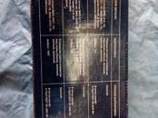 Запчасти и аксессуары,  Газ 3308, цена 500 рублей, Фото