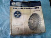 Запчасти и аксессуары,  Газ 3308, цена 1 000 рублей, Фото