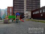 Квартиры,  Новосибирская область Обь, цена 2 565 000 рублей, Фото
