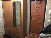 Квартиры,  Московская область Быково, цена 3 700 000 рублей, Фото