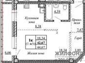 Квартиры,  Новосибирская область Обь, цена 2 314 000 рублей, Фото
