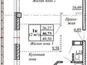 Квартиры,  Новосибирская область Обь, цена 2 570 000 рублей, Фото