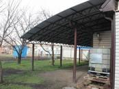 Дома, хозяйства,  Краснодарский край Краснодар, цена 3 550 000 рублей, Фото