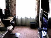 Квартиры,  Краснодарский край Краснодар, цена 1 799 000 рублей, Фото