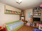 Дома, хозяйства,  Краснодарский край Краснодар, цена 1 999 000 рублей, Фото