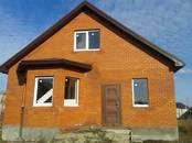 Дома, хозяйства,  Краснодарский край Краснодар, цена 2 590 000 рублей, Фото