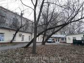 Здания и комплексы,  Москва Пролетарская, цена 90 000 000 рублей, Фото