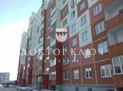 Квартиры,  Новосибирская область Новосибирск, цена 1 665 000 рублей, Фото