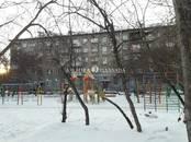 Квартиры,  Новосибирская область Новосибирск, цена 549 000 рублей, Фото