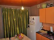 Квартиры,  Краснодарский край Краснодар, цена 1 570 000 рублей, Фото