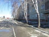 Квартиры,  Новосибирская область Искитим, цена 1 850 000 рублей, Фото