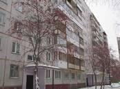 Квартиры,  Новосибирская область Новосибирск, цена 2 920 000 рублей, Фото