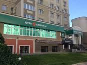 Офисы,  Республика Башкортостан Уфа, цена 303 500 рублей/мес., Фото