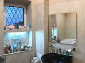 Квартиры Крым, цена 9 500 000 рублей, Фото
