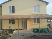 Дома, хозяйства,  Краснодарский край Краснодар, цена 2 800 000 рублей, Фото