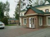 Дома, хозяйства,  Новосибирская область Новосибирск, цена 12 000 рублей/день, Фото