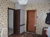 Квартиры,  Москва Другое, цена 6 250 000 рублей, Фото