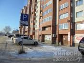Квартиры,  Новосибирская область Обь, цена 2 050 000 рублей, Фото