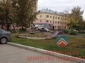 Квартиры,  Новосибирская область Бердск, цена 1 280 000 рублей, Фото