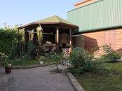 Дома, хозяйства,  Краснодарский край Краснодар, цена 9 450 000 рублей, Фото