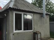 Дома, хозяйства,  Краснодарский край Краснодар, цена 1 790 000 рублей, Фото