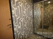 Квартиры,  Новосибирская область Обь, цена 1 700 000 рублей, Фото