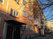 Квартиры,  Новосибирская область Новосибирск, цена 2 145 000 рублей, Фото