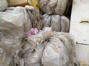 Оборудование, производство,  Производства Сырьё и материалы, цена 35 рублей, Фото