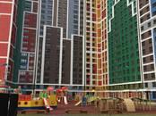 Квартиры,  Москва Бульвар Дмитрия Донского, цена 4 962 200 рублей, Фото