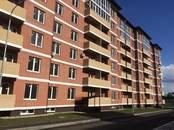 Квартиры,  Краснодарский край Краснодар, цена 1 699 000 рублей, Фото
