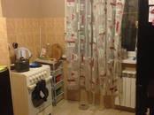 Квартиры,  Краснодарский край Краснодар, цена 1 898 000 рублей, Фото