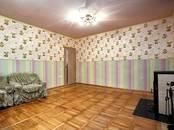 Дома, хозяйства,  Краснодарский край Краснодар, цена 11 000 000 рублей, Фото