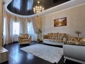 Дома, хозяйства,  Краснодарский край Краснодар, цена 8 990 000 рублей, Фото