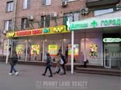 Здания и комплексы,  Москва Другое, цена 1 300 000 рублей/мес., Фото