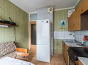 Квартиры,  Москва Юго-Западная, цена 9 200 000 рублей, Фото